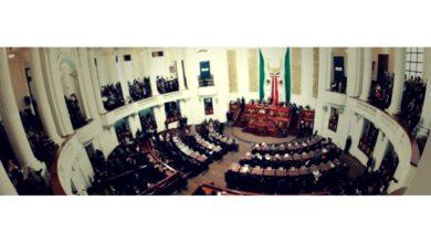 Photo of Se terminó el penúltimo año del I Congreso de la Ciudad de México