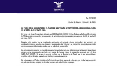 Photo of SCJN: Extensión del plazo de suspensión de actividades