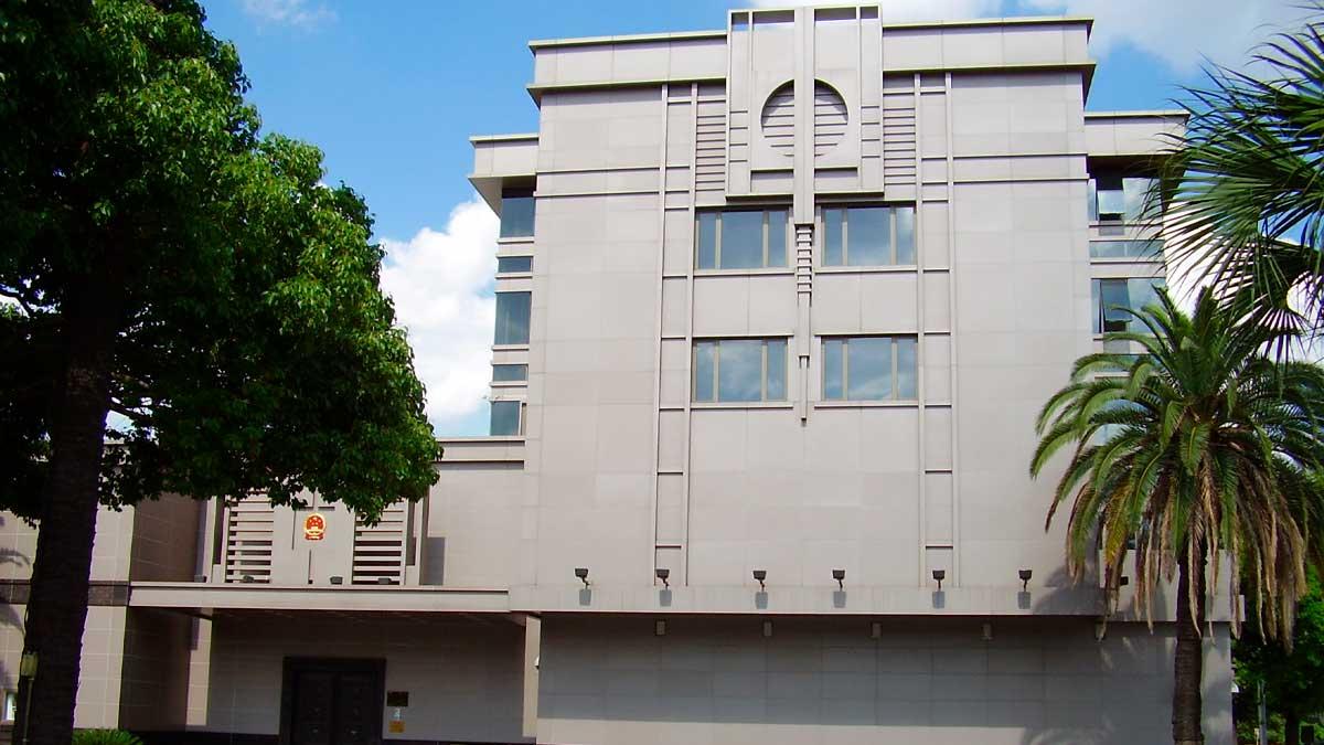Embajada China en Houston