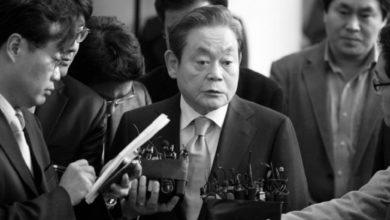 Photo of Fallece el presidente de Samsung, Lee Kun-hee, el hombre más rico de Sur Corea