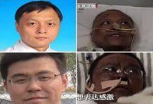 Photo of Médico chino al que el tratamiento de coronavirus oscureció su piel reaparece en público