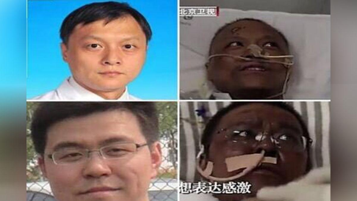 Yi Fan