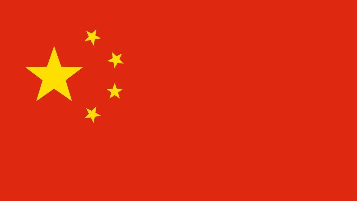 China bandera