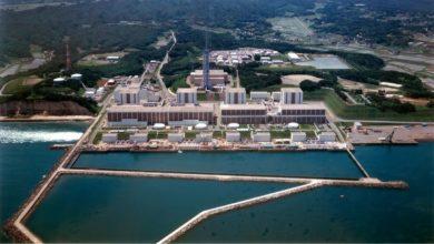 Planta nuclear Fukushima
