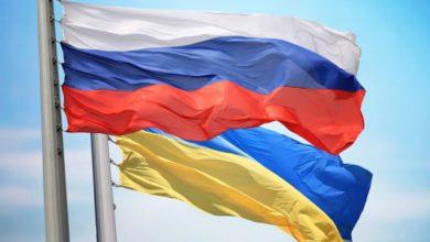 Rusia Ucrania