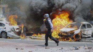 Ataque Franja de Gaza