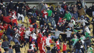 Hinchas futbol Bogota