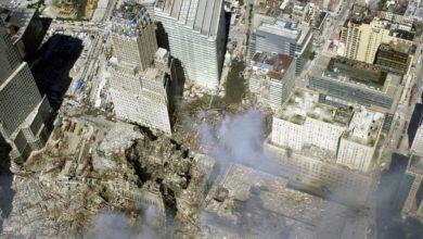 Ataque terrorista torres gemelas